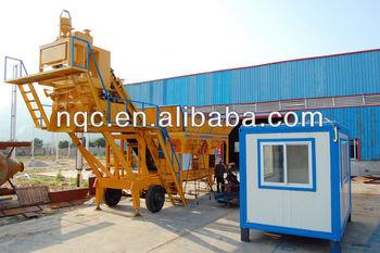 YHZD-25 Mobile Concrete Batiching Plant(25m3/h)