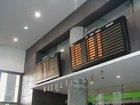 Electronic Transport Displays VMS