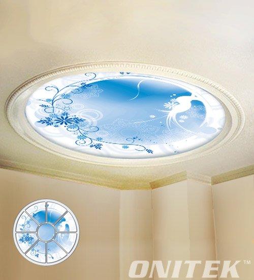 WeGotLites.com | Discounted Lighting Fixtures for Your Home For