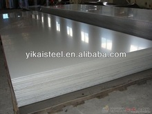 nickel plated steel rod