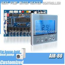swimming pool heat pump controller