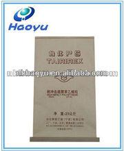 HY-C402 high quality polywoven paper bag,Bolsas de mano,bolsa de papel para 25 kilos.PP paper kraft bags for feeds foods