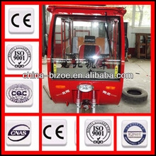 india market save energy electric tricycle for adults