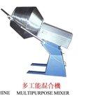 Food Stuffing Mixer