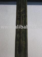 Qin Dynasty Sword (221-206BC)