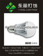 LED A60 bulb lamp accessories
