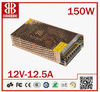 150W High Operating Temp Switching Power Supply