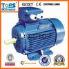 Landtop cheap fan motor
