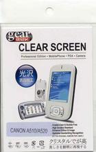 Gear-max Screen Protector