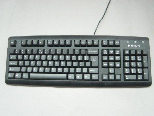 teclado de computadora o normal o teclado teclado estándar ...