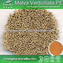 NutraMax Supplier - 4:1 ~ 20:1 Cluster Mallow Fruit/Seed Extract