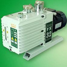 negative pressure air vacuum pump