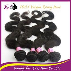 "No Tangle No Shedding Best 2013 22"" 100% Human Braid Hair"