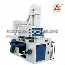 SB/15||P set rice mill paddy processing wheat flour plant