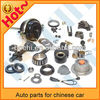 Hot sale discount car parts for chery