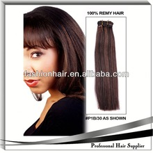 2014 China fashion Cosplay wig,Brazilian virgin hair,Yiwu hair natural hairline of full lace wigs undetectable