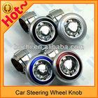Car Power steering wheel ball steering wheel spinner knob