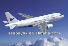 sea/air freight shipping forwarder agent from Tianjin,Haikou, Tianjin, Dalian, Foshan to Beirut