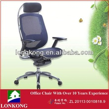 executive office chair,king chairs for sale,furniture for heavy people