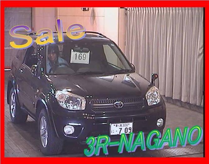 Toyota Rav 4 2005. 2005 toyota rav4 gas mileage