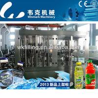 Fruit Pulp Juice Making Machine