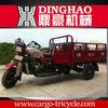 motorized electric rickshaw/Gasoline tricycle/3 wheel bike for cargo