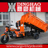 New petrol automatic dump three wheel motorcycle automatic