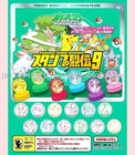 Amuse Pokemon Stamp Retsuden 9, 36 types, in Caupsule