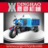 Dinghao trike bike three wheel garbage tricycle/ adult tricycle