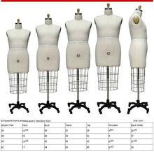Standard size styrofoam mannequin