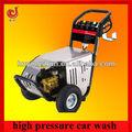 2013 ce aprovado 80-250bar motor elétrico do carro de lavagem para caminhões
