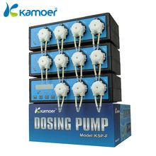Kamoer aquarium water pump petsmart
