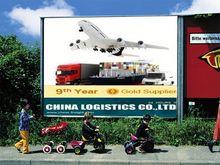 Sdoganamento/autotrasporti dall'america a shanghai--- sangni