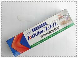 Shenzhen Kafuter household liquid silicone sealant