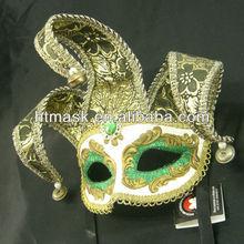 Masquerade Ball Paper Mache Masks For Man Masks