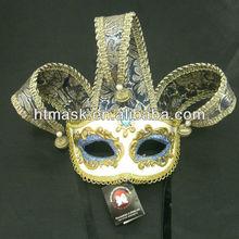 Masquerade Fashion Half Face Masks For Female Male