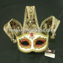Ball Fashion Half Face Masks For Female Mask