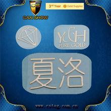 Shenzhen LOGO stickers