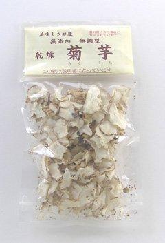 Jerusalem artichoke(Dried kikuimo)