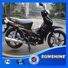 SX110-9B Chinese Cub Cheap 110CC Super Motorbike