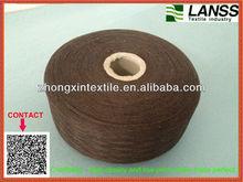 0.8s~20s recycled acrylic soft fluffy yarn knit blanket