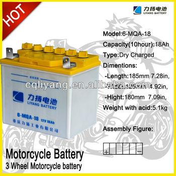 2013 New 150cc/200cc/250cc/300cc/350cc/400cc Three Wheel Motorcycle battery