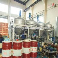 Engine oil sludge treatment machine