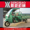Movable motorized cargo tricycle/moped 3-wheel motorbike for cargo