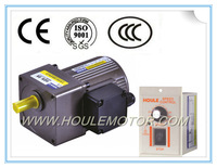 HOULE speed controller for AC/DC geared motor gear adjustable speed control