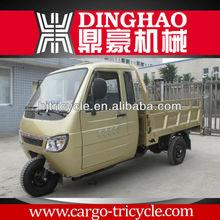 Hot sale tandem tricycle/metal frame tricycle/3 wheel trike/petrol motorcycle