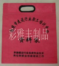 hottest sale organic cotton golf bag parts