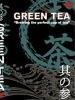 Green tea DVD
