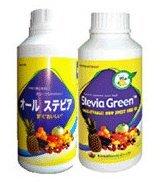 Stevia Green Concentrate(Liquid,Sweetness)