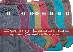 Jeans Style Nylon Lycra Leggings for Girls and women